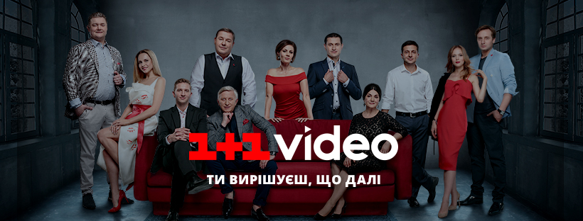 (c) 1plus1.video